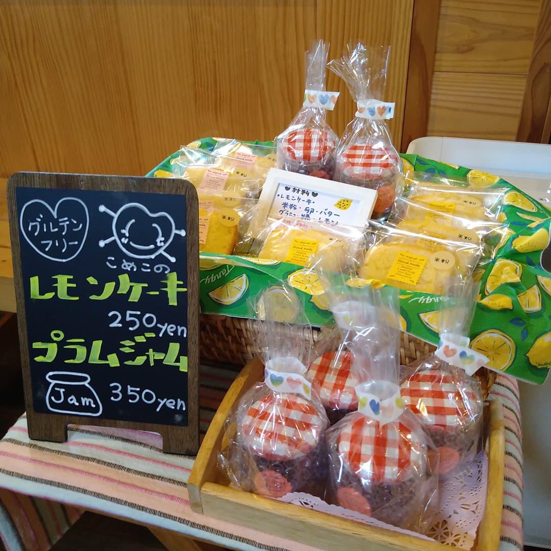 4時もまわり今更ですが、 @miporin_1968 さんが販売パウンドケーキの販売しております。  レモン味の米粉のパウンドケーキはレモンの風味や酸味と甘味がとてもバランス良く美味しかったですよ!  お時間あったら是非お立ち寄り下さい。